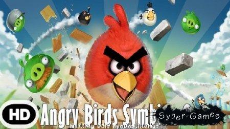 Angry Birds HD v2.0 (Symbian 9.4, S^3)