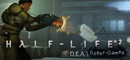 Half-Life 2: Deathmatch (PC/Русский)