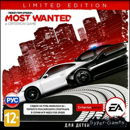 Need for Speed: Most Wanted - Limited Edition *v.1.4.0.0 + 4DLC`s* (2012/RUS/Релиз by МалышШок)