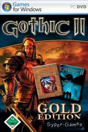Gothic 2: Gold (Русский/PC/Репак)