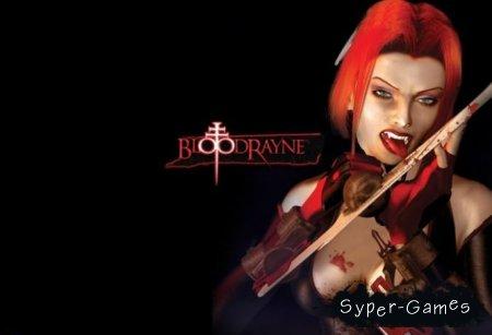 BloodRayne 2 (Русский/PC)
