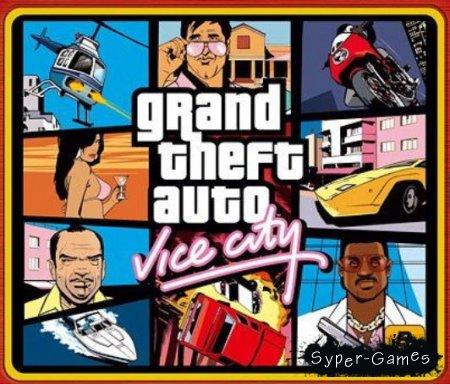 Grand Theft Auto: Vice City (Русский/PC/RePack)