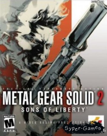 Metal Gear Solid 2: Sons of Liberty + DLC (Русский/PC)