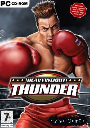Heavyweight Thunder / ����� �����������