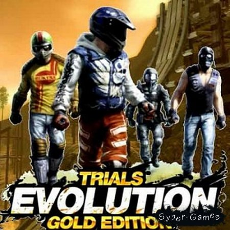 Trials Evolution: Gold Edition (Ubisoft Entertainment) (2013/Rus/Eng) [RePack от Pirate Martin]