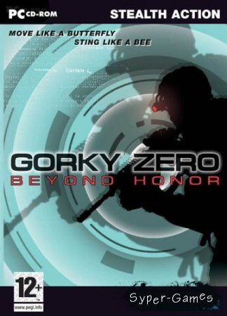 Gorky Zero: Beyond Honor (2004/PC/RePack/RUS)