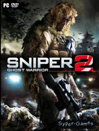 Sniper: Ghost Warrior 2 (2013/PC/RUS)