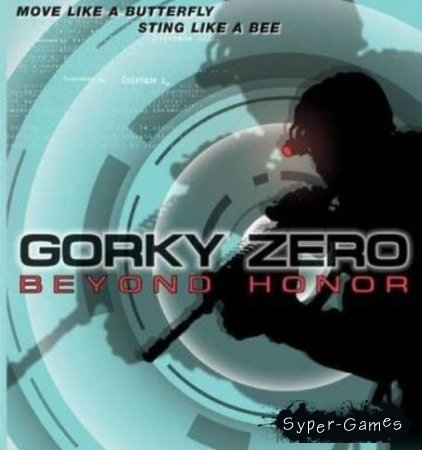 Gorky Zero: Beyond Honor (Русский/PC/RePack)