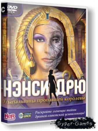 ����� ��� 26: ����������� ��������� �������� (2013/Rus)