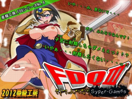 FDQ3 Throbbing Into Futanari Legend (2012)