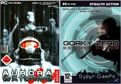 Gorky Zero Dilogy (2004-2005/RePack/RUS)