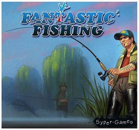 Фантастическая рыбалка / Fantastic Fishing (2013) PC