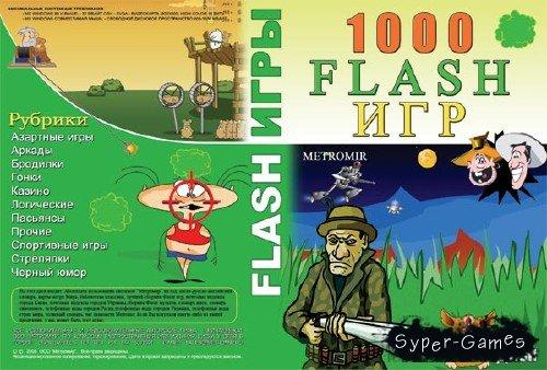 flash игра убей: