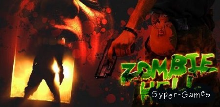 Zombie Hell - Съемки игры (Android)