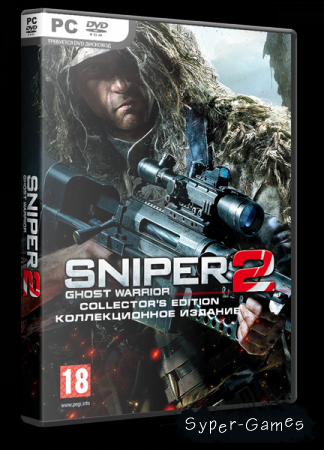 Sniper. Ghost Warrior 2. Collector's Edition (Repack/Rus/2013)