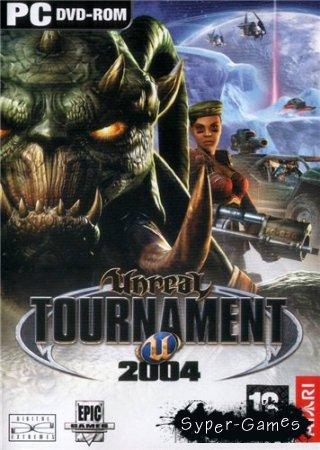 Unreal Tournament 2004 Ludicrous Edition (2004/PC/RePack/RUS)