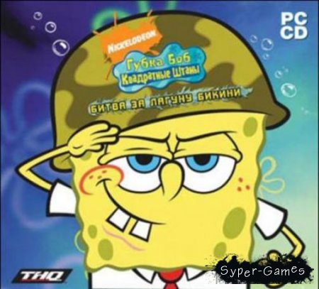 SpongeBob + DLC (Русский/PС)