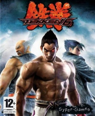 Tekken 6 + DLC (Русский/PC)