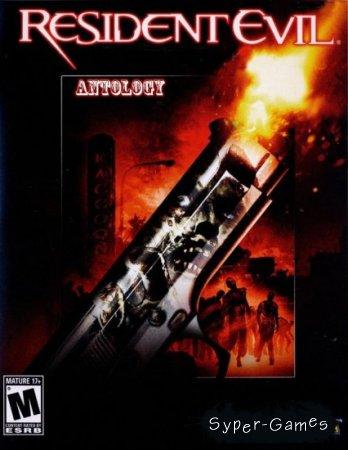 Resident Evil: Antology + 8 DLC (RePack/RUS)
