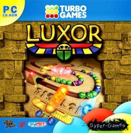 Luxor (2005/PC/RUS)