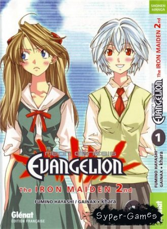 Neon Genesis Evangelion: Iron Maiden 2nd (2005/PC/RUS)