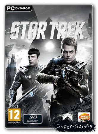Star Trek: The Video Game (2013/PC/RUS)  RePack от DangeSecond