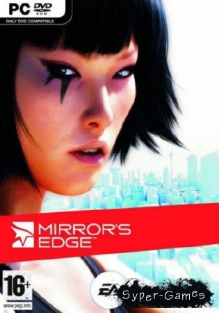 Mirror's Edge v.1.01 (2009/RUS/Repack от R.G.BESTGAMER.NET)