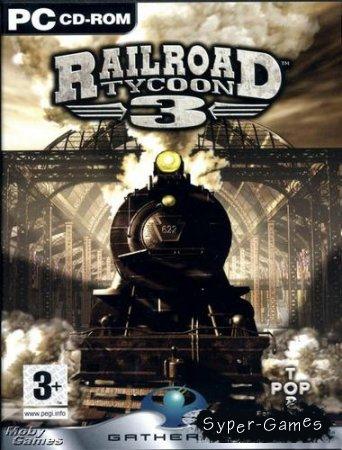 Railroad Tycoon 3: Coast to Coast [v. 1.05] (2004/RUS/RUS) [RePack от R.G.OldGames]