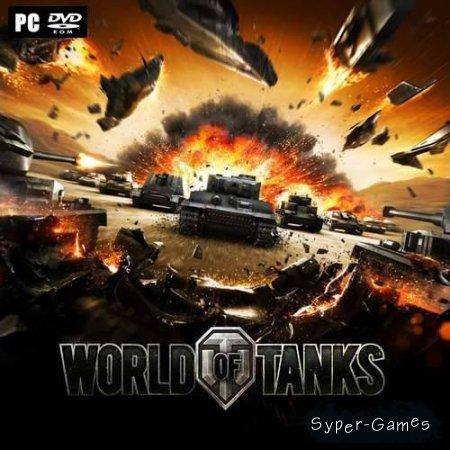 World of Tanks + 6 DLC (Полностью Русский Перевод)