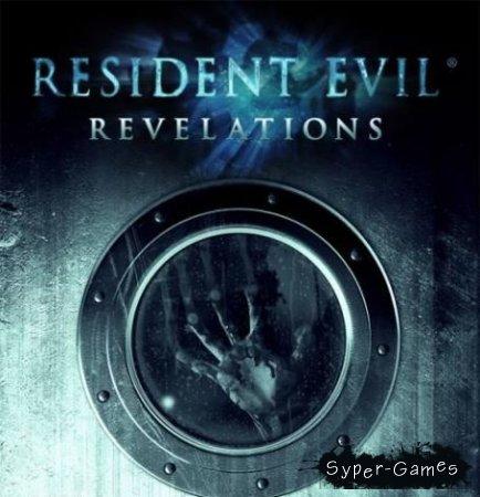 Resident Evil Revelations (2013/Русский)