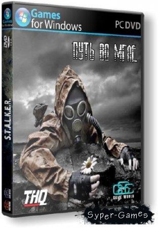 S.T.A.L.K.E.R.: Call Of Pripyat - Путь во мгле (2013/ PC/Mod)  Repack от R.G. UPG