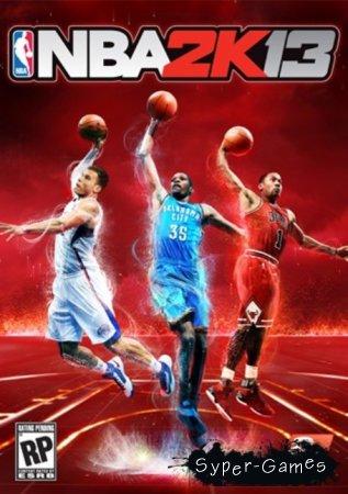 NBA 2K13 (Repack/Русский)