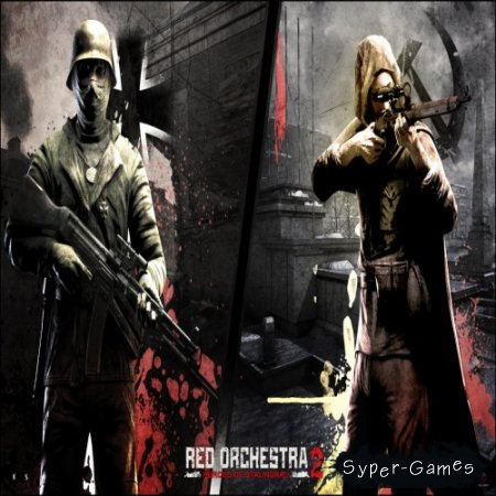 Red Orchestra 2: Heroes of Stalingrad GOTY SinglePlayer (2012/RUS/ENG/Multi6) Steam-Rip от R.G. GameWorks