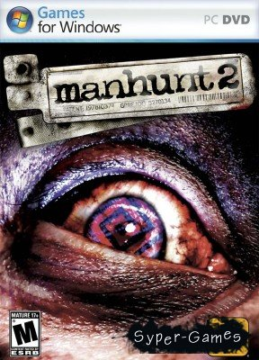 Manhunt 2 (2007/RUS/ENG/RePack)