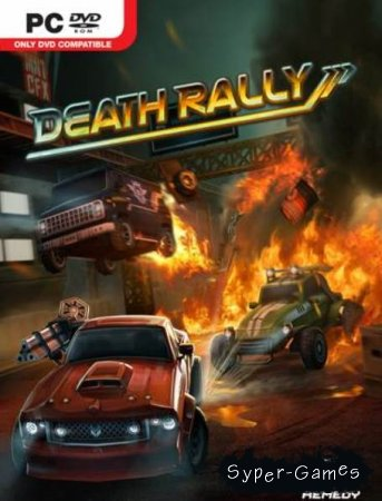 Death Rally (DLC/�������/����������)