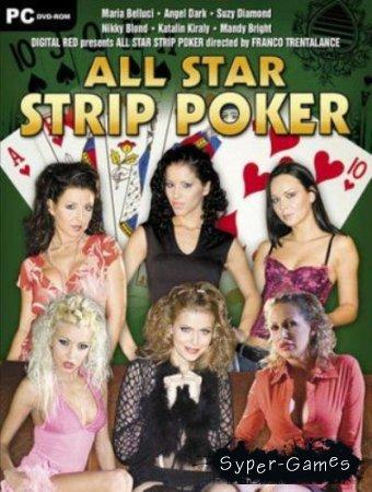 Стрип Покер - Страсть и карты (Русский)