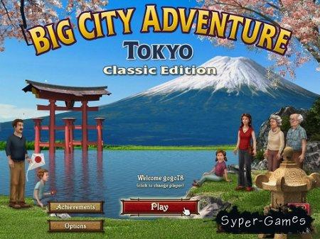 Big City Adventure 8: Tokyo (2013/Eng)