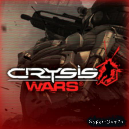 Crysis Wars + DLC (Русский/Английский)
