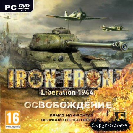 Iron Front: Liberation 1944 Освобождение + 14 DLC