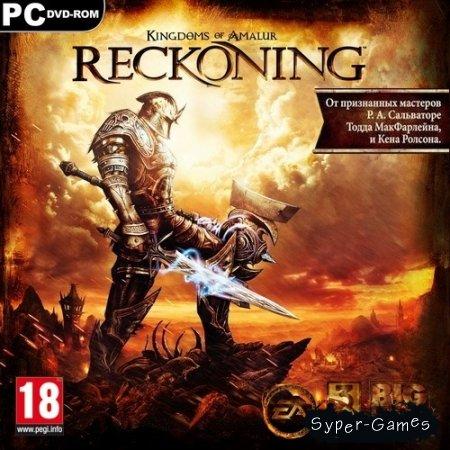 Kingdoms of Amalur: Reckoning + DLC (Русский)
