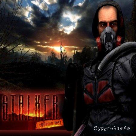 S.T.A.L.K.E.R.: Oblivion Lost Remake (2013/RUS/RePack от ZiM4N)