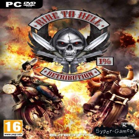 Ride to Hell: Retribution + 1 DLC (2013/ENG/Multi6/Steam-Rip от R.G. GameWorks)