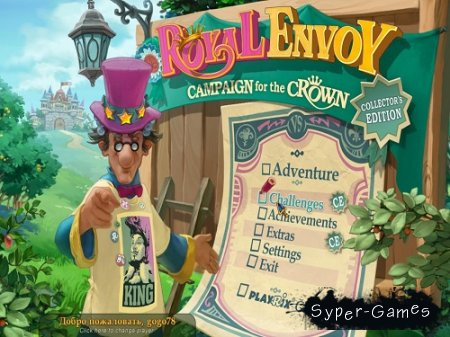 Royal Envoy 3: Campaign for the Crown Collectors Edition (2013/Rus)