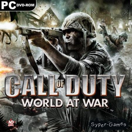 Call of Duty 5: World at War (Rus/Eng/Repack)