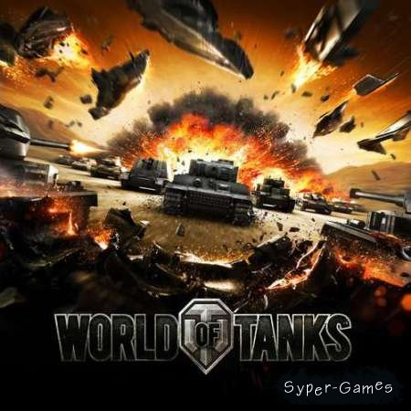 World of Tanks 0.8.6 (2013/Rus)
