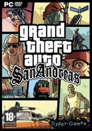 Grand Theft Auto San Andreas (Rus/Eng/Repack)