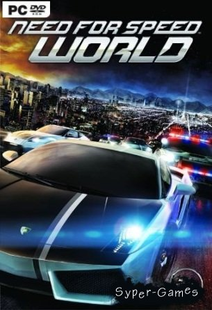 Need for Speed: World (Rus/Eng/Repack)