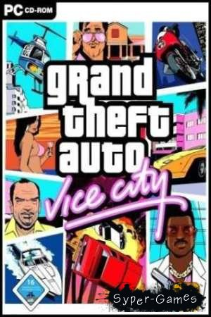 Grand Theft Auto: Vice City (Rus/Eng/Repack)