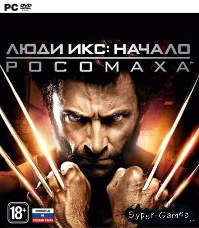 X-Men Origins: Wolverine (Rus/Eng/Repack)