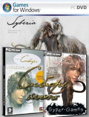 Syberia: Dilogy / Сибирь: Дилогия (2002-2004/RePack/RUS)